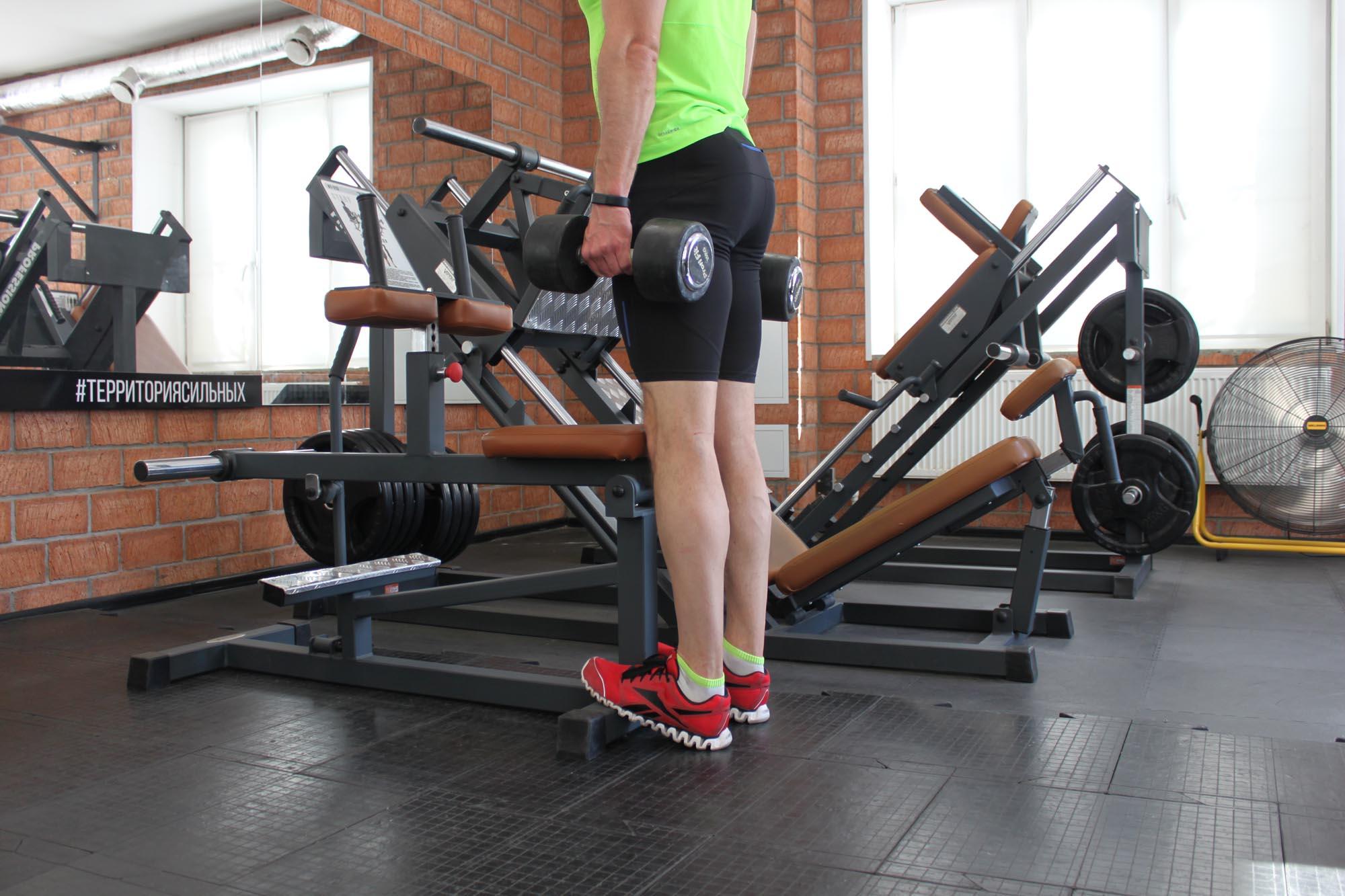 Exercise Standing Dumbbell Calf Raise
