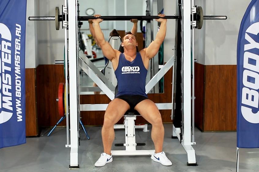Exercise Smith Machine Overhead Shoulder Press