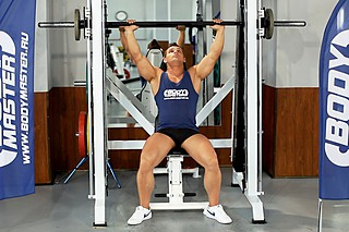 Smith Machine Overhead Shoulder Press
