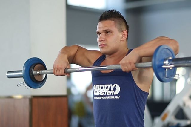Photo of Upright Barbell Row  exercise