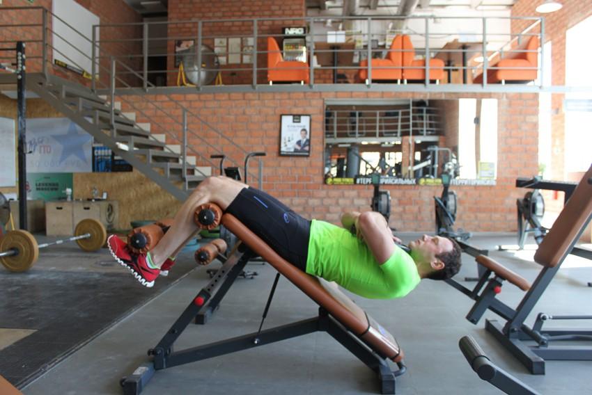 Exercise Decline Crunch