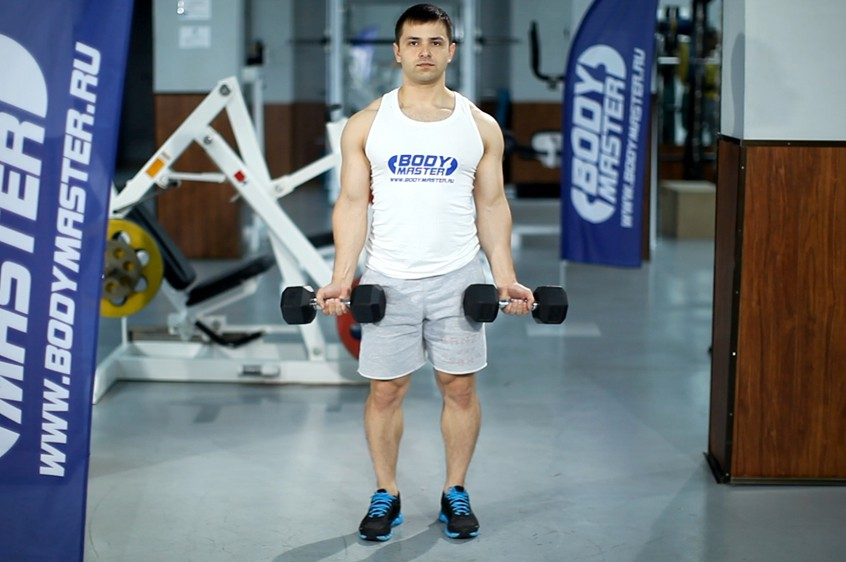 Exercise Dumbbell Bicep Curl