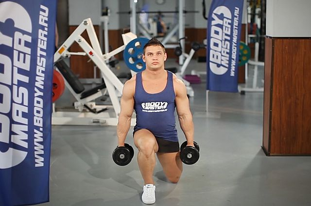 Photo of Dumbbell Lunges  exercise