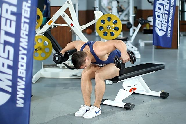 Photo of Seated Bent-Over Rear Delt Raise exercise
