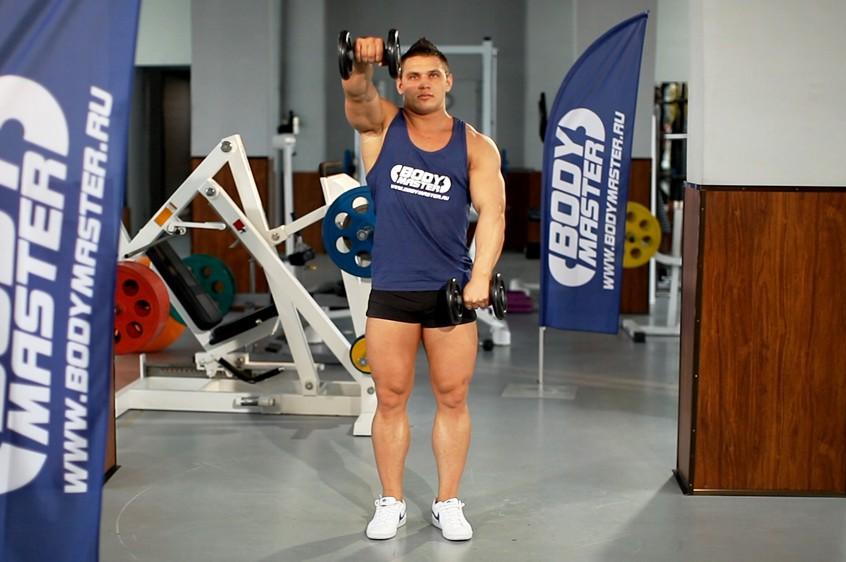 Exercise Front Dumbbell Raise