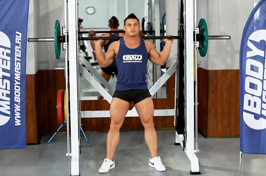 Exercise Smith Machine Squat