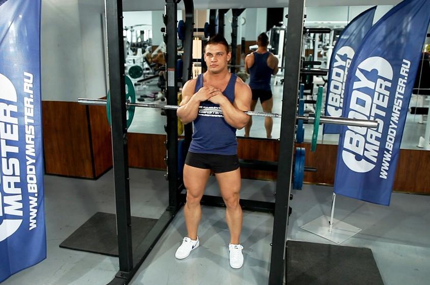 Упражнение Приседания Зерхера