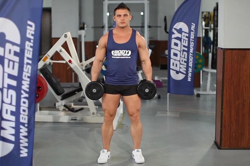 Exercise Dumbbell Squat