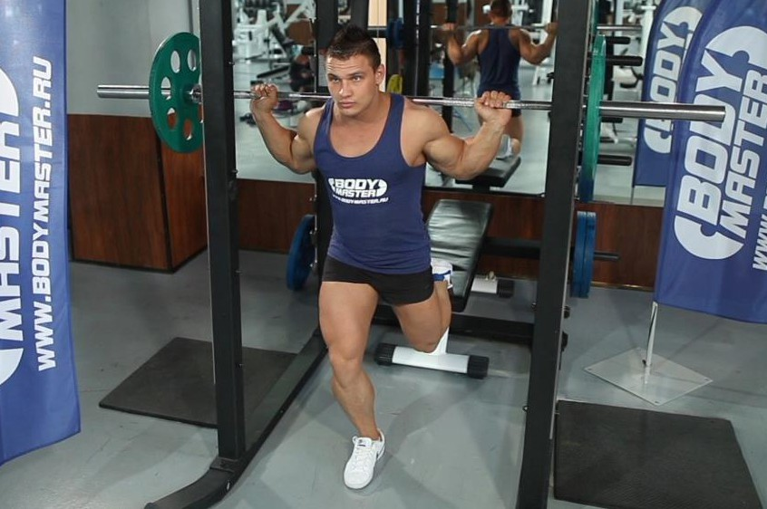 Exercise One Leg Barbell Squat