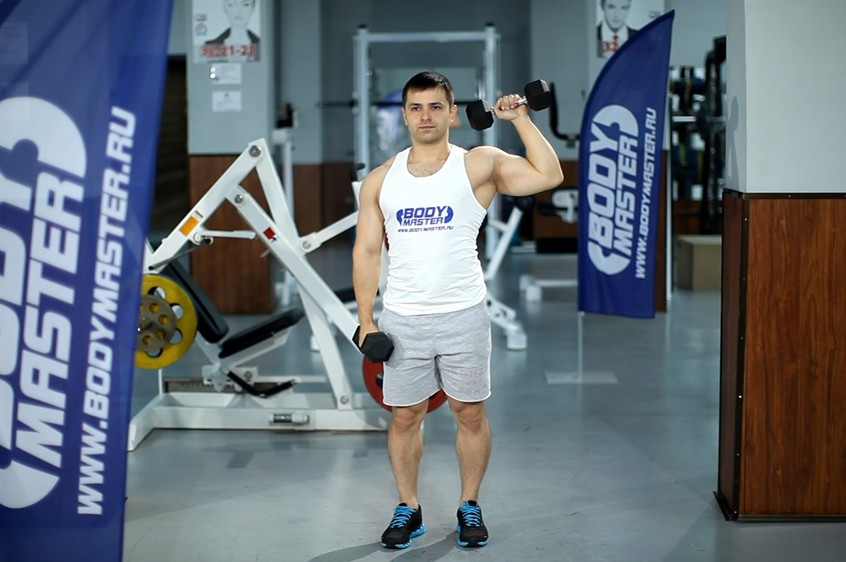 Exercise Dumbbell One-Arm Shoulder Press