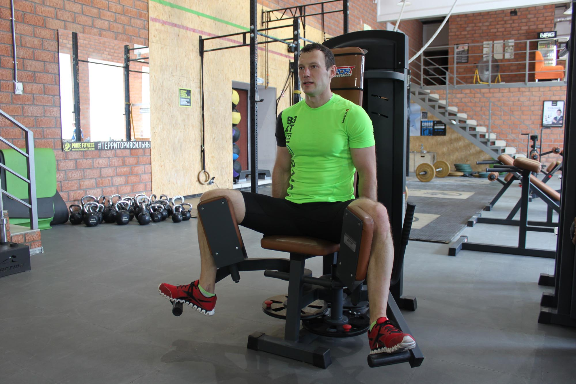 Exercise Thigh Adductor