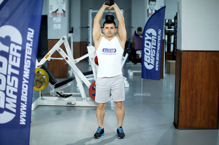 Exercise Standing Dumbbell Triceps Extension