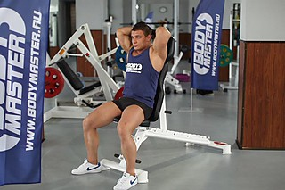 Seated Triceps Press