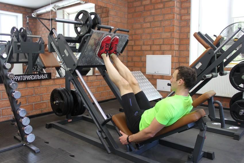 Exercise Narrow Stance Leg Press