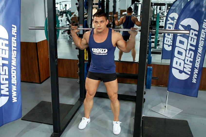 Exercise Barbell Squat