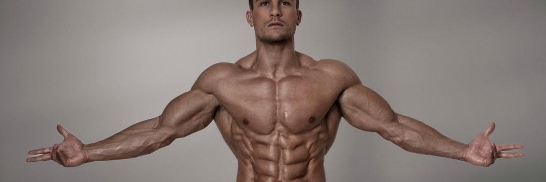 Жиросжигание, похудеть » На рельеф: для мужчин в тренажерном зале